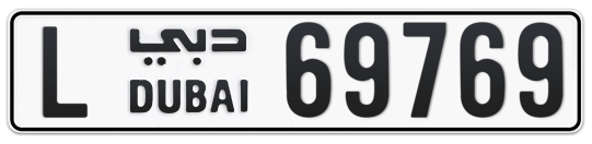 L 69769 - Plate numbers for sale in Dubai