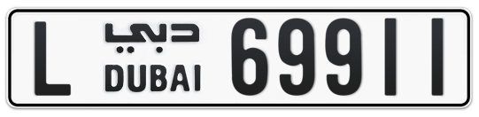 L 69911 - Plate numbers for sale in Dubai