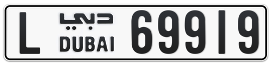 L 69919 - Plate numbers for sale in Dubai