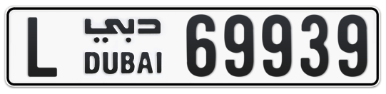 L 69939 - Plate numbers for sale in Dubai