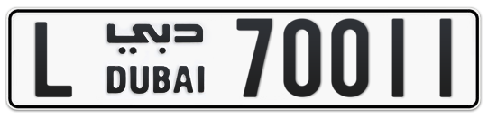 L 70011 - Plate numbers for sale in Dubai