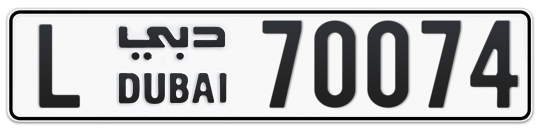 L 70074 - Plate numbers for sale in Dubai