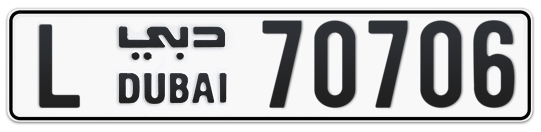 L 70706 - Plate numbers for sale in Dubai