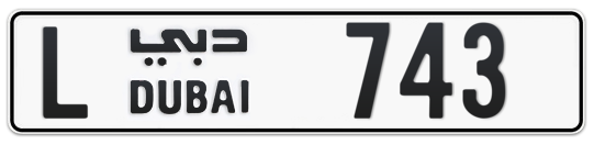 L 743 - Plate numbers for sale in Dubai