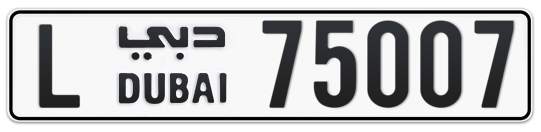 L 75007 - Plate numbers for sale in Dubai