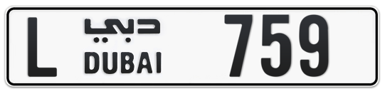 L 759 - Plate numbers for sale in Dubai