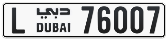 L 76007 - Plate numbers for sale in Dubai