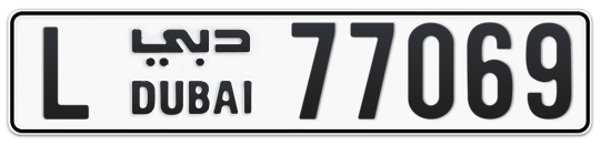 L 77069 - Plate numbers for sale in Dubai