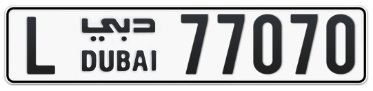 L 77070 - Plate numbers for sale in Dubai