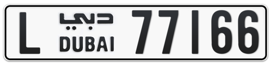 L 77166 - Plate numbers for sale in Dubai