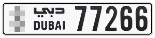 * 77266 - Plate numbers for sale in Dubai