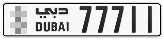 * 77711 - Plate numbers for sale in Dubai