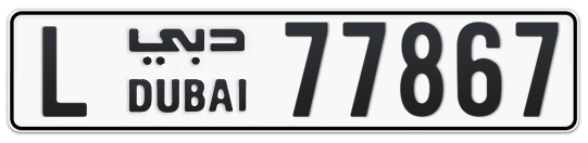 L 77867 - Plate numbers for sale in Dubai