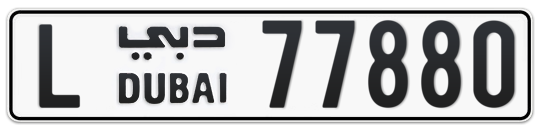 L 77880 - Plate numbers for sale in Dubai