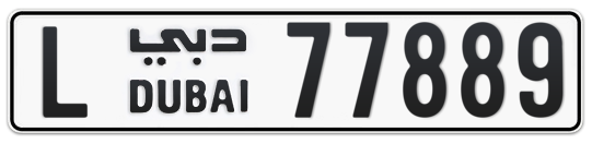 L 77889 - Plate numbers for sale in Dubai