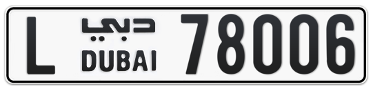 L 78006 - Plate numbers for sale in Dubai