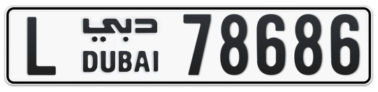 L 78686 - Plate numbers for sale in Dubai