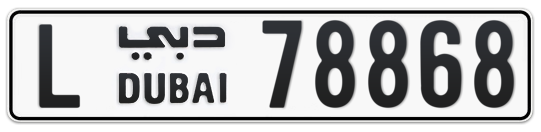 L 78868 - Plate numbers for sale in Dubai