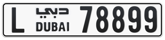 L 78899 - Plate numbers for sale in Dubai