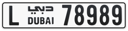 L 78989 - Plate numbers for sale in Dubai