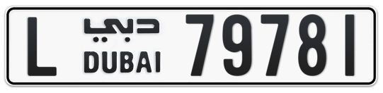 L 79781 - Plate numbers for sale in Dubai