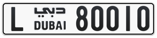 L 80010 - Plate numbers for sale in Dubai