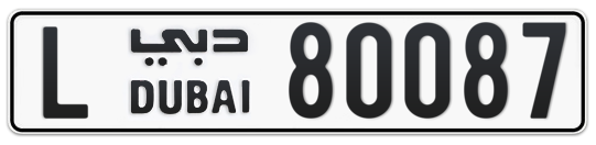 L 80087 - Plate numbers for sale in Dubai