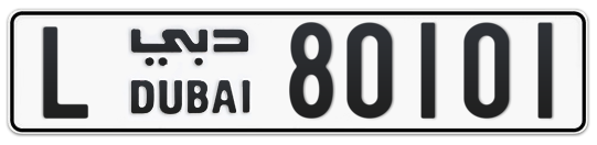 L 80101 - Plate numbers for sale in Dubai
