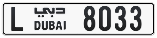 L 8033 - Plate numbers for sale in Dubai