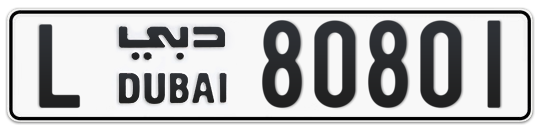 L 80801 - Plate numbers for sale in Dubai