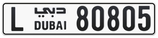 L 80805 - Plate numbers for sale in Dubai