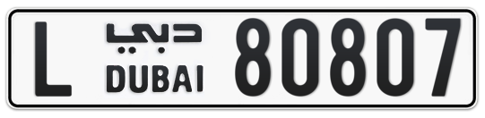 L 80807 - Plate numbers for sale in Dubai
