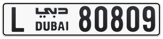 L 80809 - Plate numbers for sale in Dubai