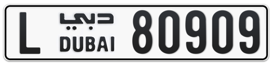 L 80909 - Plate numbers for sale in Dubai