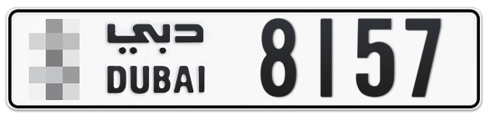 * 8157 - Plate numbers for sale in Dubai
