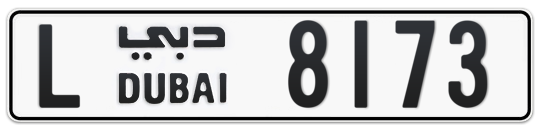 L 8173 - Plate numbers for sale in Dubai