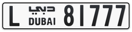 L 81777 - Plate numbers for sale in Dubai
