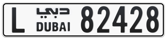 L 82428 - Plate numbers for sale in Dubai