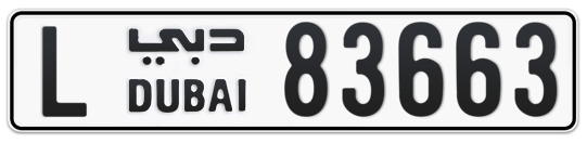 L 83663 - Plate numbers for sale in Dubai