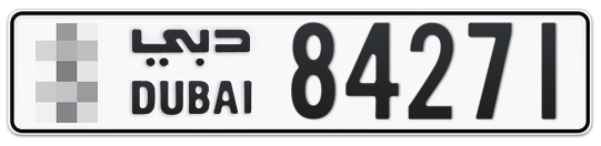 * 84271 - Plate numbers for sale in Dubai