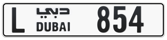 L 854 - Plate numbers for sale in Dubai