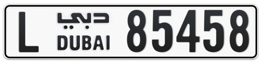 L 85458 - Plate numbers for sale in Dubai