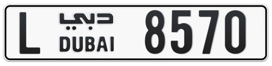 L 8570 - Plate numbers for sale in Dubai