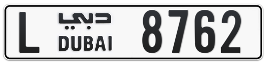 L 8762 - Plate numbers for sale in Dubai