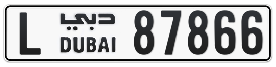 L 87866 - Plate numbers for sale in Dubai