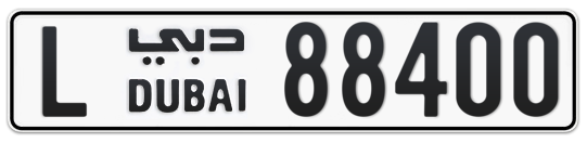 L 88400 - Plate numbers for sale in Dubai