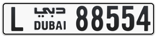 L 88554 - Plate numbers for sale in Dubai