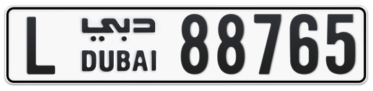 L 88765 - Plate numbers for sale in Dubai