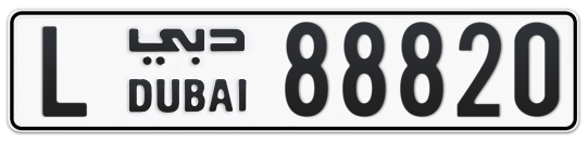 L 88820 - Plate numbers for sale in Dubai