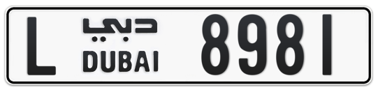 L 8981 - Plate numbers for sale in Dubai